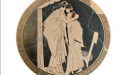 Achilleus Tatios regénye