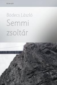 borito-front1-682x1024
